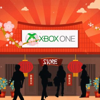 Achetez vos jeux moins cher sur le Store Xbox One de Hong Kong !