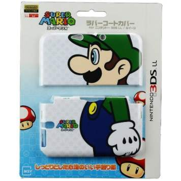 Coque souple pour 3DS Luigi