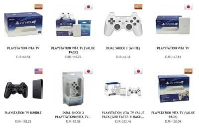 La Playstation TV à 118€ avec une manette et une carte mémoire !