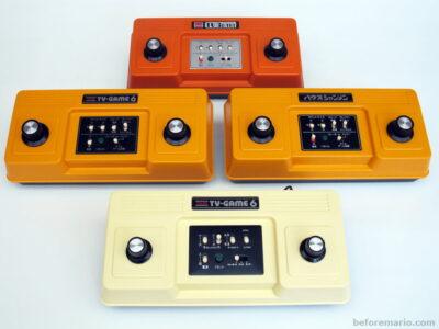 La TV Game 6 est la première console de Nintendo !