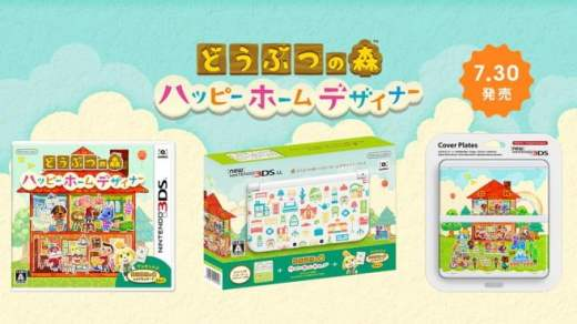 New 3DS Collector Animal Crossing