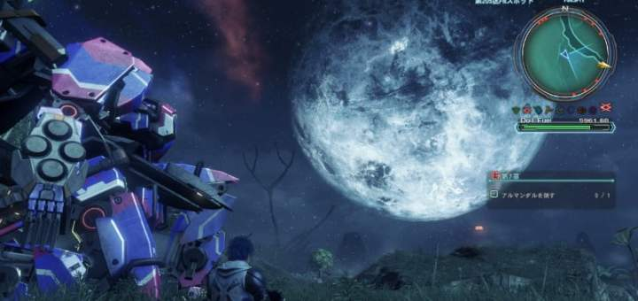 Xenoblade Chronicles X illustre son cycle jour/nuit !