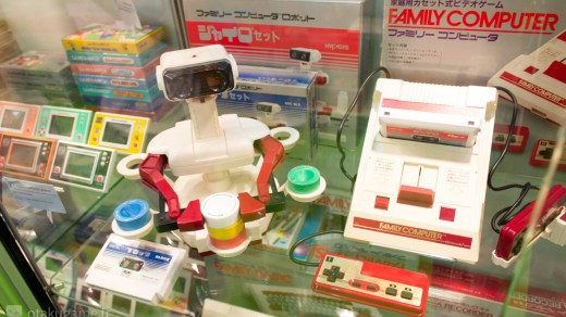 R.O.B. and the Famicom