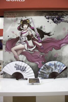 Le jeu Heavenly Sword Dragon Slaying Sabre par Perfect World