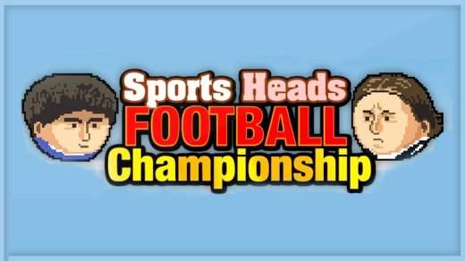 Sports Heads: Football Championship 2015/16
