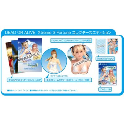 DEAD OR ALIVE XTREME 3 FORTUNE [COLLECTOR'S EDITION]