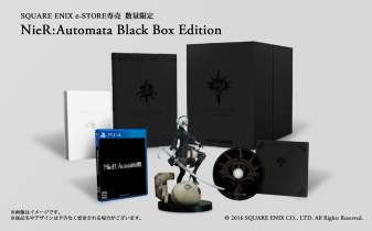 Nier Automata Edition Collector Black Box