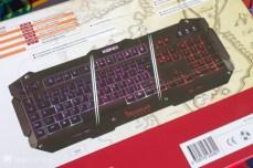 Le clavier Konix Drakkar possède un bon rapport prix/prestation.