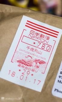 Youhou ! Un timbre japonais !