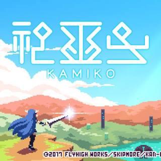 Kamiko, un jeu qui ne dispose pas de beaucoup d'Artworks pour l'illustrer...