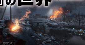 Left Alive Front Mission (9)