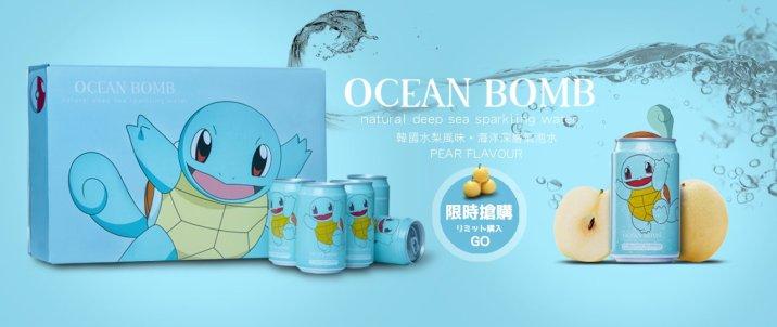 Ocean Bomb Ronflex (en canette)Ocean Bomb Carapuce (en canette)