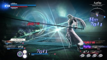 Dissida Final Fantasy NT Images