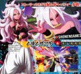 Android 21 dans Dragon Ball FighterZ