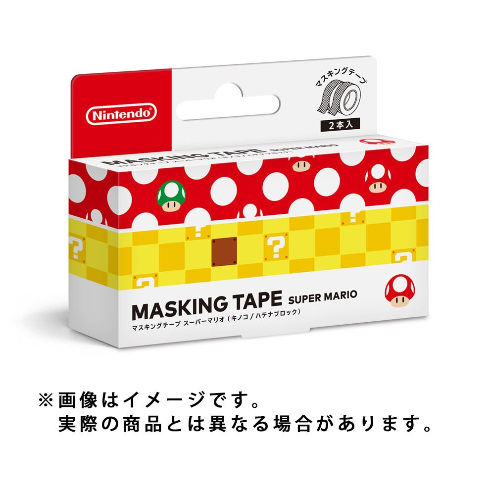 Scotch décoratif Nintendo Labo (1)