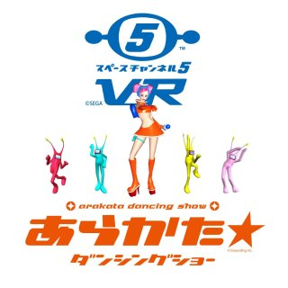 Space Channel 5 en VR ? Je dis oui !