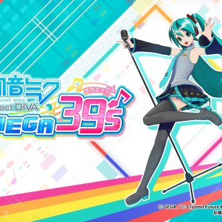 Project Diva Megamix ^^ !