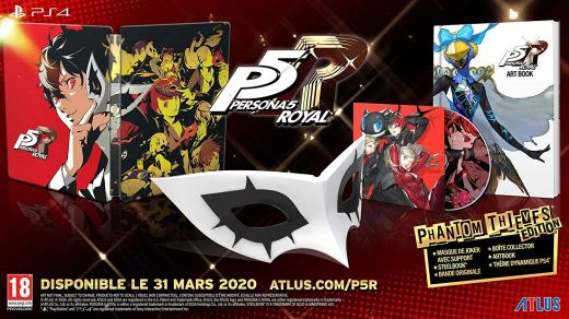 L'édition collector de Persona 5 Royal