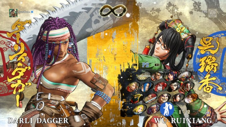 Avec 15 personnage, le roaster est assez varié.