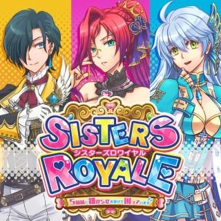 Sisters Royale en japonais