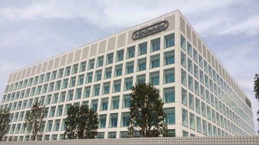 Le quartier général de Nintendo à Kyoto