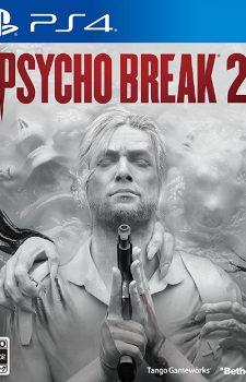 Psycho Break 2 (PS4)