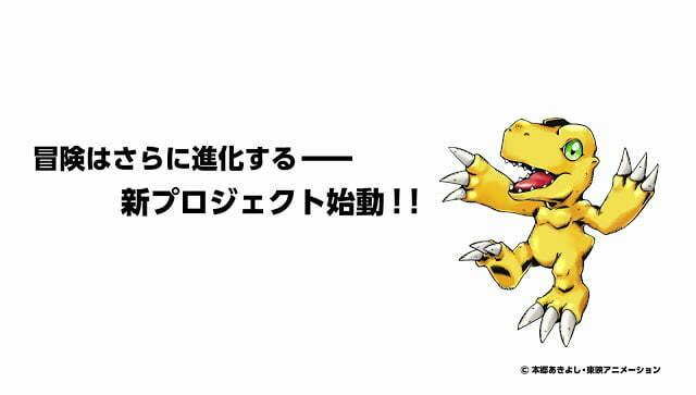 Digimon Adventure tri. thông báo sẽ có dự án mới
