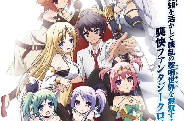 Anime Hyakuren no Haou to Seiyaku no Valkyria sẽ ra mắt vào mùa hè 2018