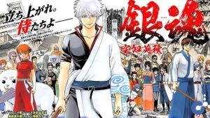 Manga Gintama ra mắt phần tiếp theo vào tháng 12 này