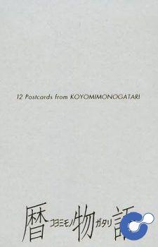 Koyomi Monogatari