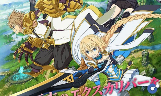 Hangyakusei Million Arthur - Operation Han-Gyaku-Sei Million Arthur