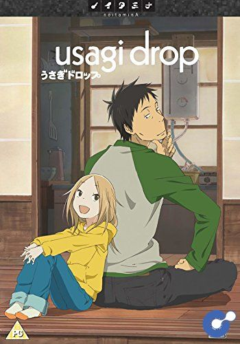 Usagi Drop (Bunny Drop)