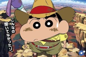 Movie Anime Crayon Shin-chan thứ 27 tung trailer mới