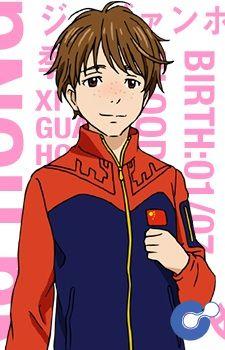 Guang-Hong Ji (Yuri!!! on Ice)