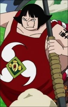 Sentoumaru (One Piece)