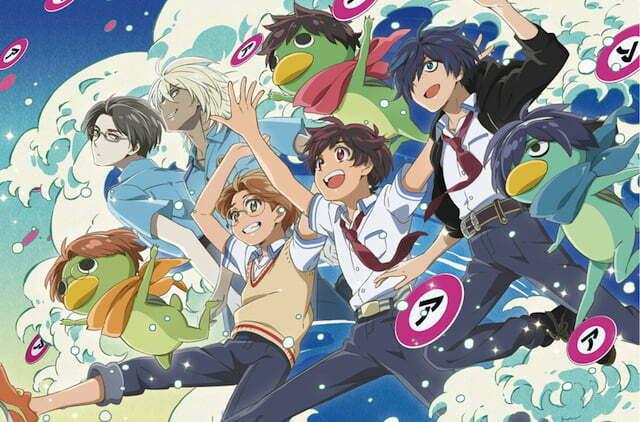 Anime Sarazanmai tung PV mới hé lộ ca khúc chủ đề