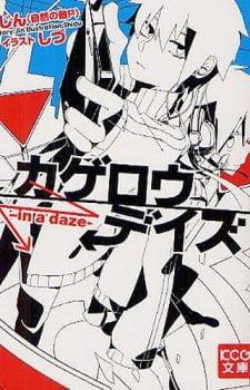 Kagerou Daze 1 - in a Daze -