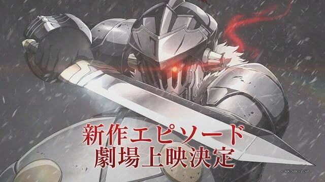 Kết quả hình ảnh cho Goblin Slayer: Goblin's Crown