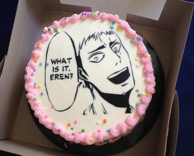 whatisit_eren_cake