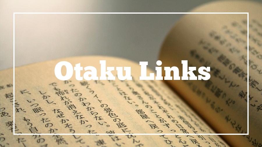 otaku_links_kanji