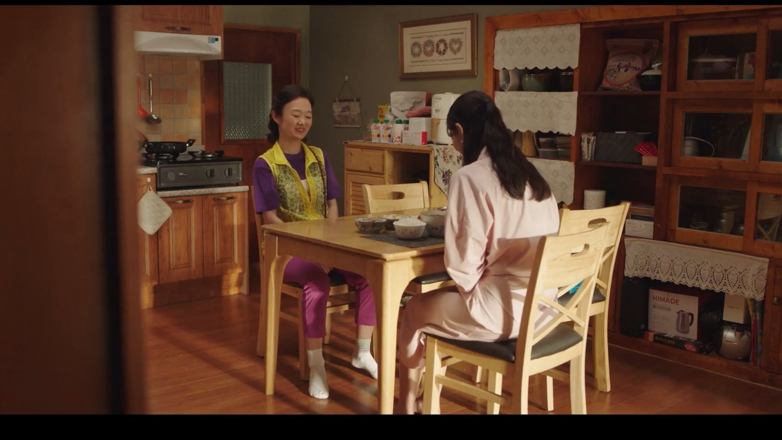 Hometown Cha cha Cha episode 15 release date