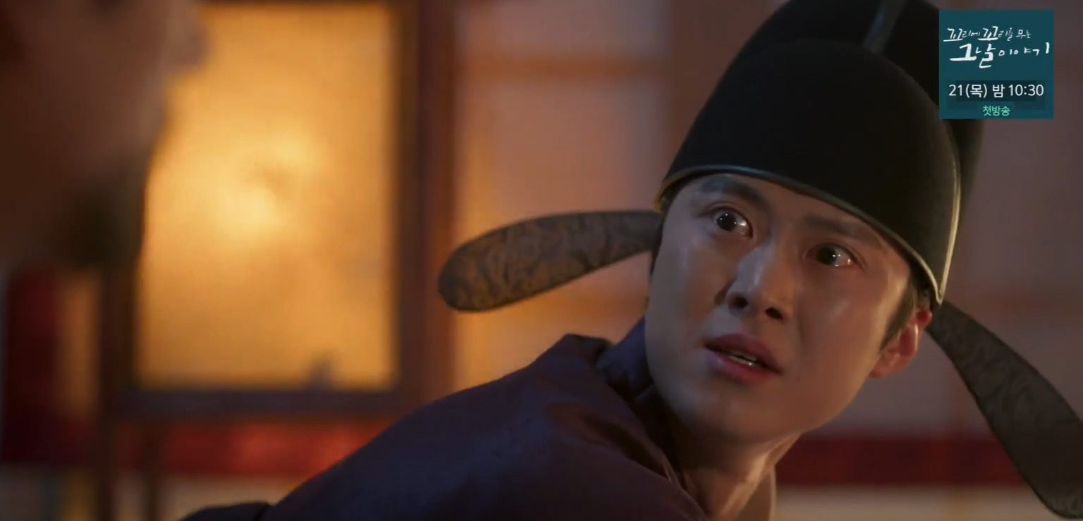 Lovers of The Red Sky Episode 13