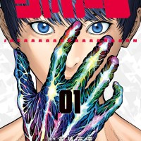 Jagaaaaaan Manga Volume 1: Recap and Review