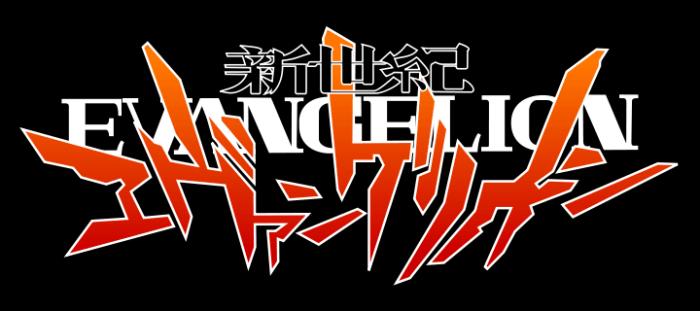 Evangelion title image