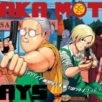 Sakamoto Days, Manga Volume 1 Review: A legendary hitman retires