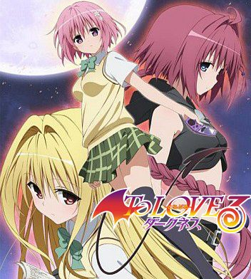 To Love-Ru Darkness OST [Music Collection]