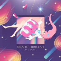 KIRATTO PRI☆CHAN♪ Music Collection DX