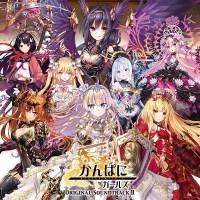 Kanpani☆Girls: Haruka Shimotsuki - Shine / Frontier Days