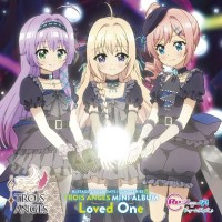 Re:STAGE! DREAM DAYS♪ SONG SERIES 9 INSERT SONG MINI ALBUM: Loved One