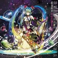 Mitchie M feat. Hatsune Miku (Album)